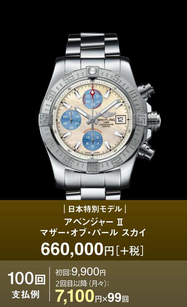 watch01_03_sp