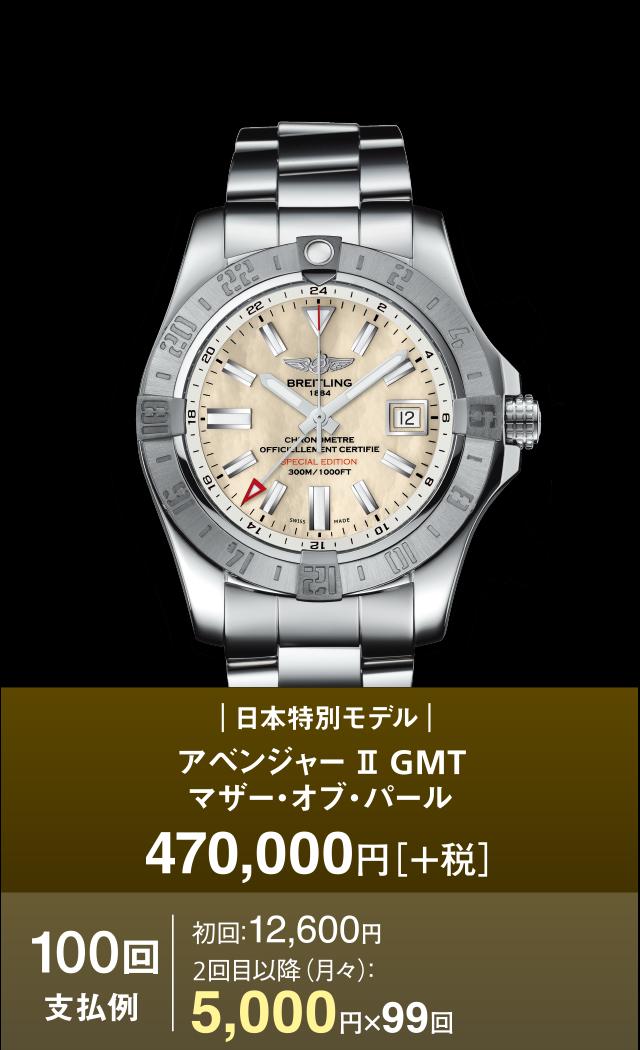 watch01_04_sp