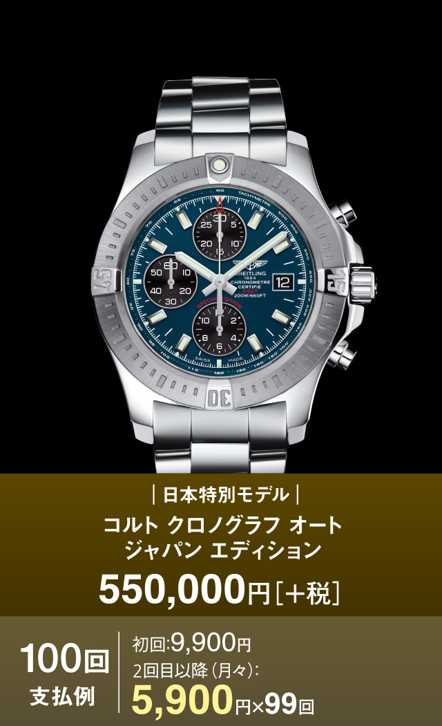 watch01_05_sp