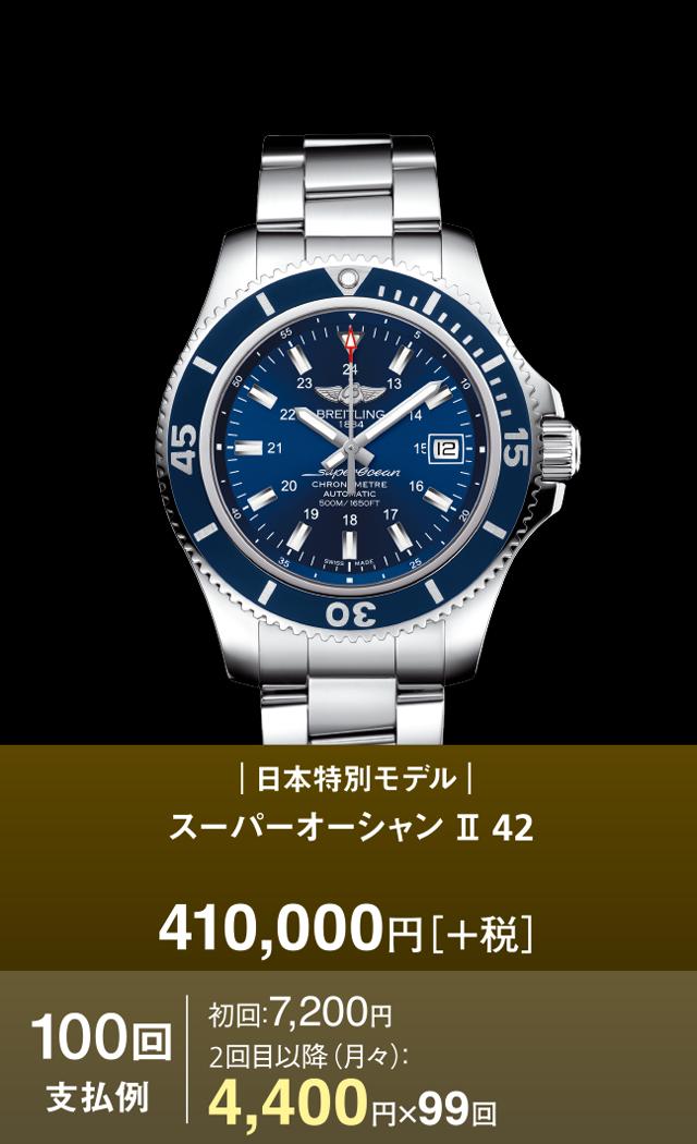 watch01_06_sp