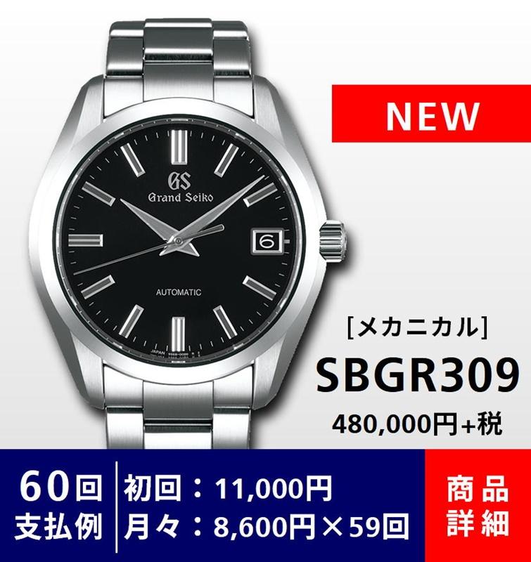 GS003