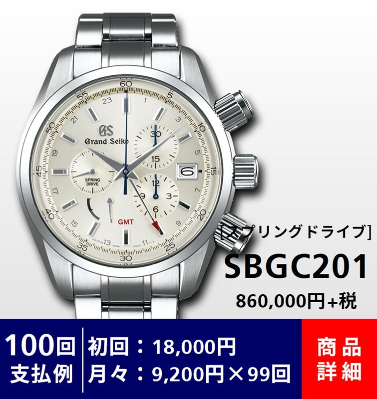 GS004