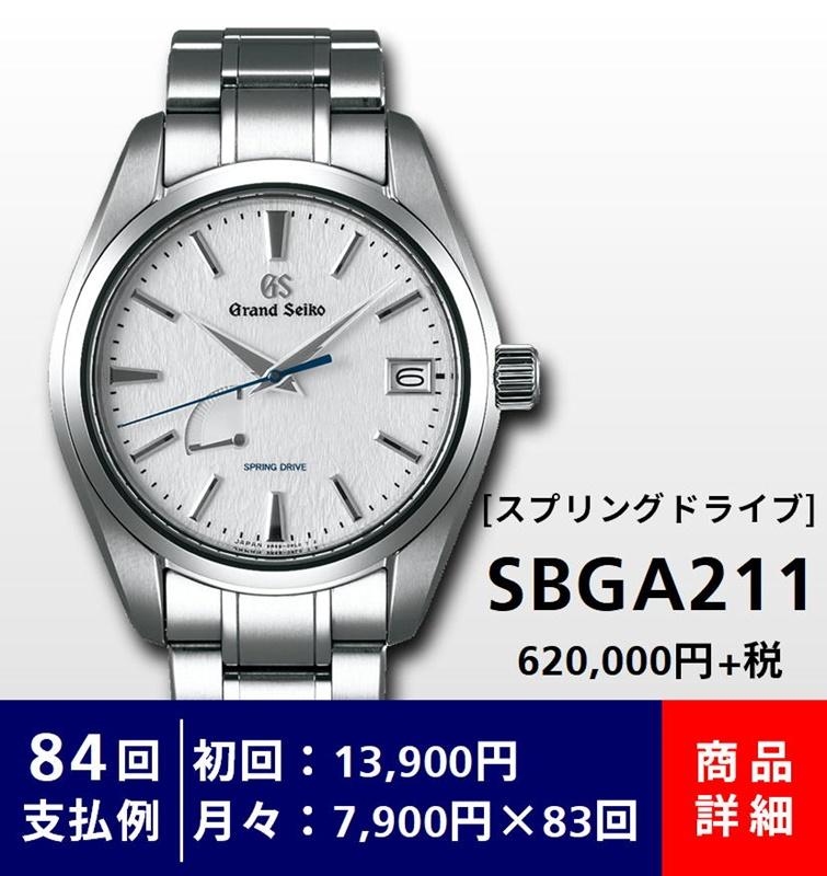 GS005