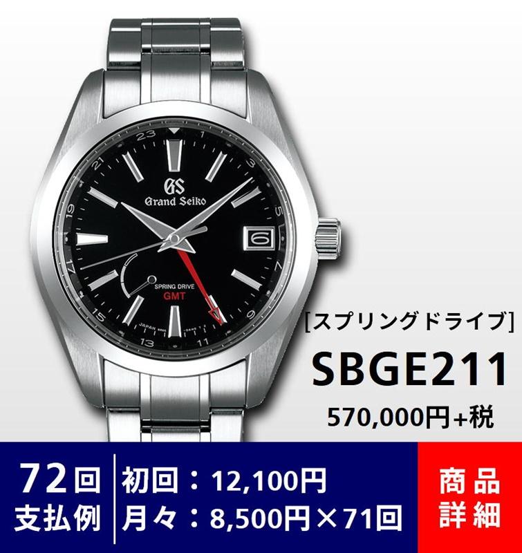 GS006