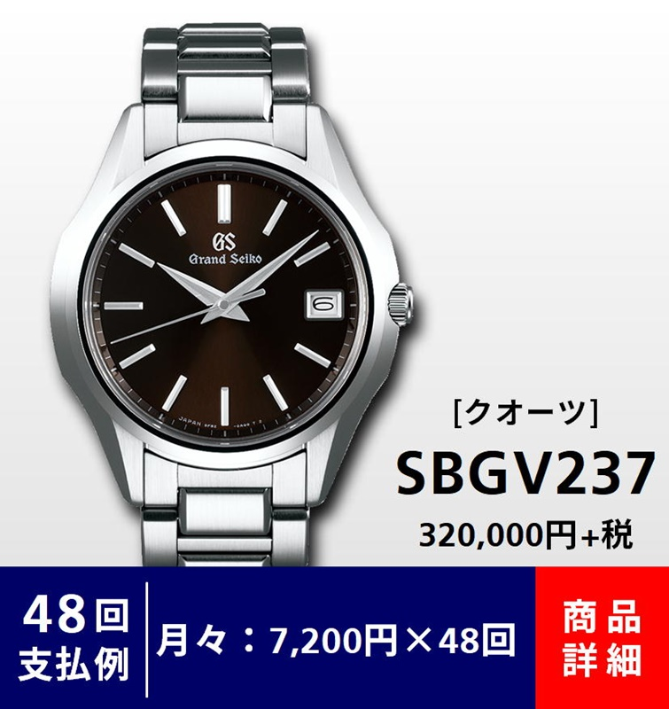 GS007