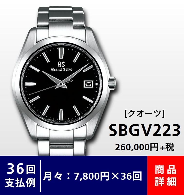 GS009