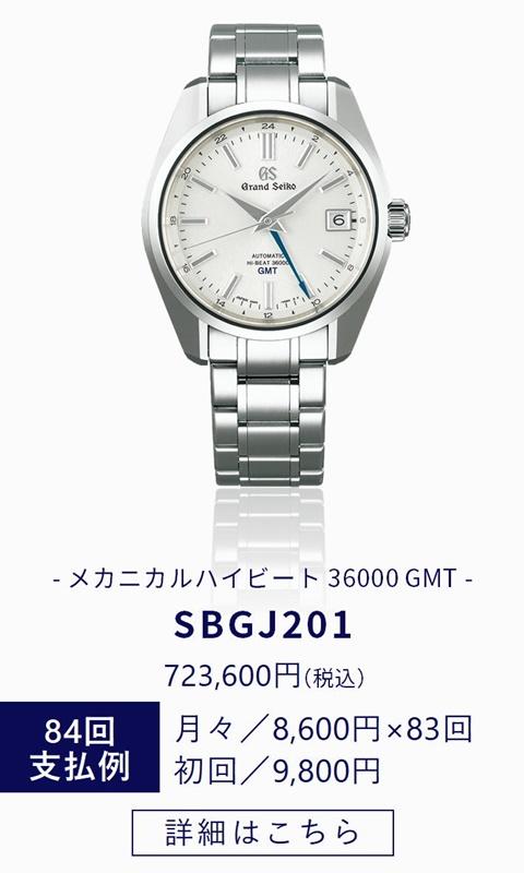 GS002