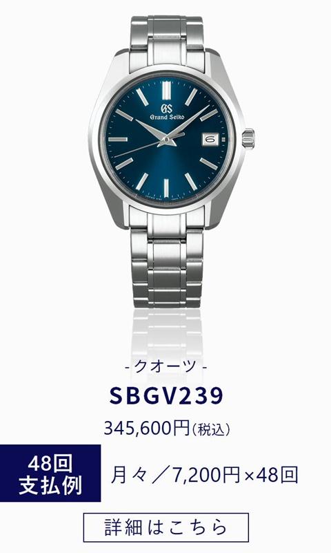 GS008