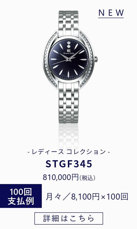 GS010